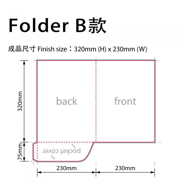 彩色Folder 彩色文件夾