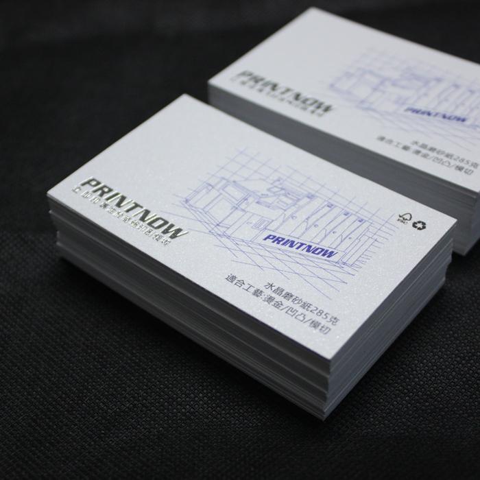 磨砂閃銀咭(320g)