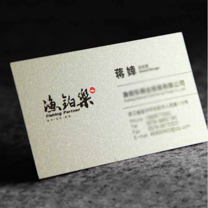 磨砂閃金咭(320g)