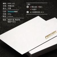 彩色YUPO紙咭片
